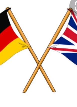 Переводчик английский/немецкий недорого