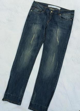 """Отличные новые """"рваные"""" джинсы,италия,50-52разм."""