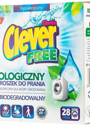 Стиральный порошок для машинной стирки CLEVER FREE 1,68 кг