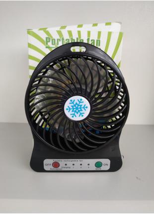 Вентилятор настільний акумуляторний
