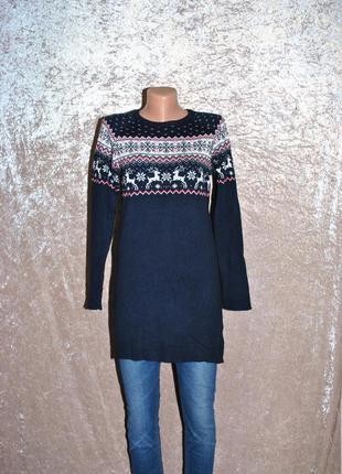 Платье - туника. черная пятница скидки до 60%