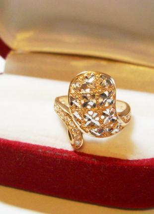 Золотое кольцо букет ромашек, размер 17.