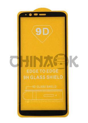 Защитное стекло для OnePlus 5T