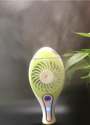 Портативный вентилятор для распыления воды ручной