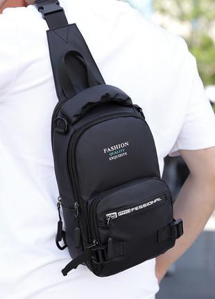 Однолямочный рюкзак сумка Mackros 1100-3 черный 4л