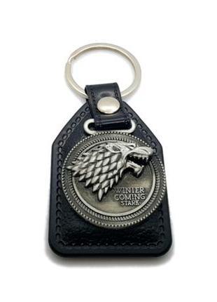 """🐺❄️ мужской брелок для ключей """"лютоволк"""" игра престолов winter..."""