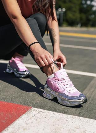 Кроссовки женские 💥 adidas raf simons люкс качество 💥 кроссовк...
