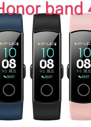 Новинка! Honor band 4 ,3, , фитнес браслет, смарт часы , ip68,...
