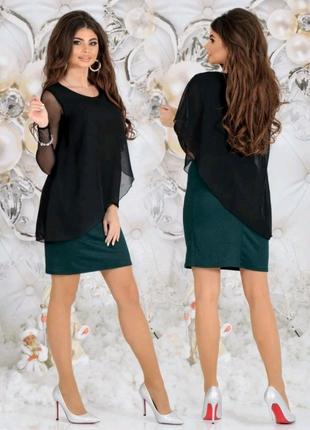 Красиво, модно и стильно! Платье с накидкой!