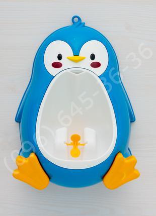 Детский тренировочный писсуар Пингвин. Черный