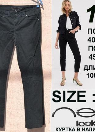 Классические черные  джинсы 👖  прямого покроя    от   new look...