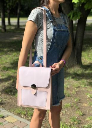 Рюкзак, городской рюкзак, женский рюкзак-сумка