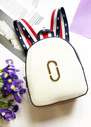 Рюкзак женский, белый городской рюкзак, женский рюкзак