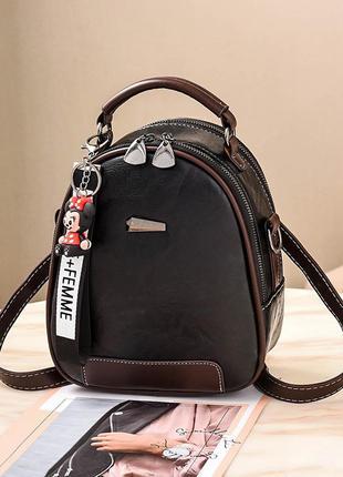 Черный женский рюкзак, рюкзак - сумка