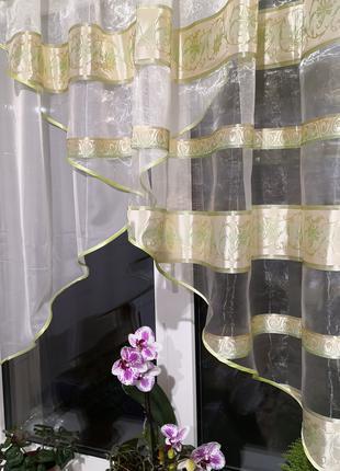 Занавеска штора тюль два угла полоска