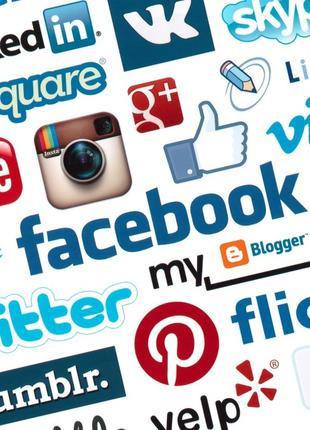 """Компания """"SMG - Social Media Group"""" нуждается в сотрудниках."""