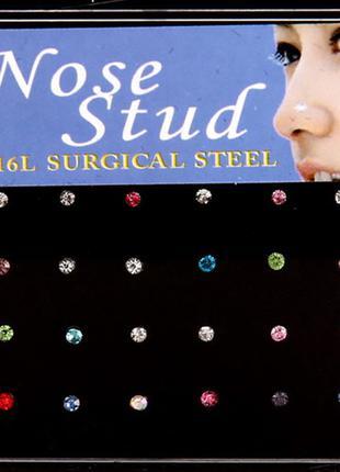 Пирсинг набор с кристаллами
