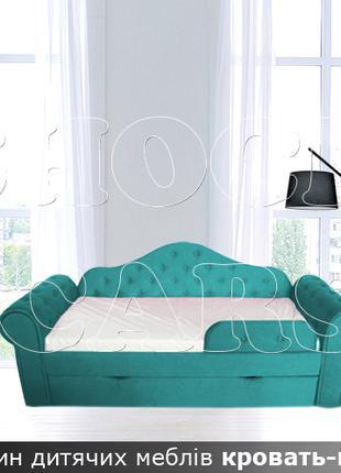 Диван кровать Мелани 2250*860 (сп.место 1700х800) на ламелях