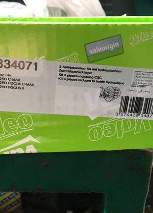 Комплект сцепления Valeo на форд 834071
