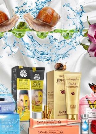 Набор  5  единиц  уходовая косметика для лица  корея