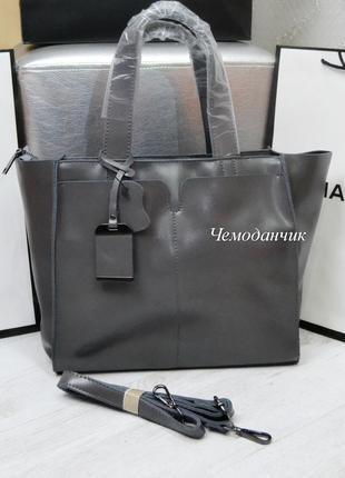 Женская кожаная сумка брендовая из натуральной кожи