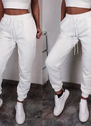Супер хит продаж штаны спортивные женские