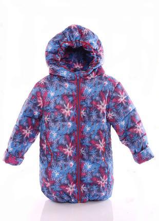 Куртка Евро для девочки