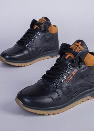Мужские кожаные кроссовки зима ❄