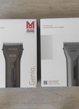 Машинка для стрижки волос MOSER GENIO 1565-0077, 1565-0078
