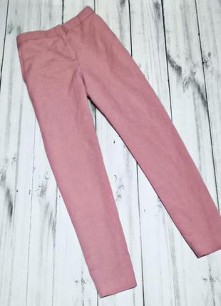 ❤️пудровые прямые брюки ❤️