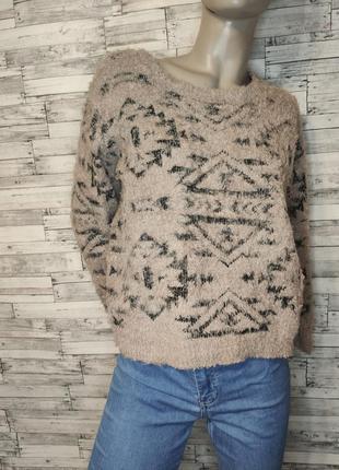 Объемный пушистый свитер