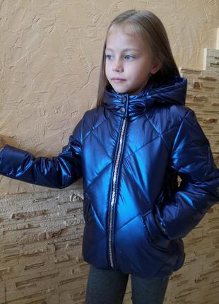 Шикарная демисезоная куртка для девочек.