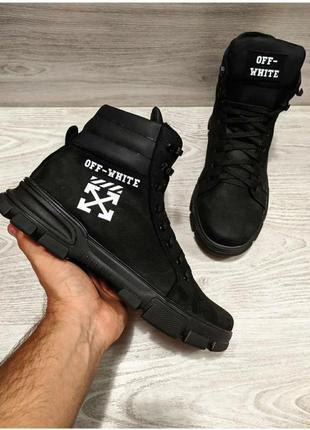 Ботинки off-white 🌶