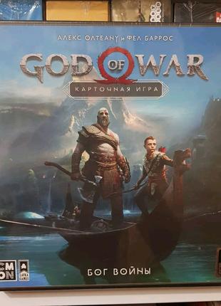 Настольная игра God of War. Карточная игра (Бог войны)