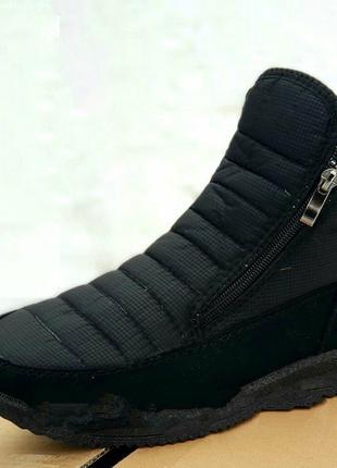 Зимие кроссовки, дутики