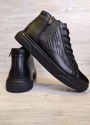 Зимние ботинки armani 🌶