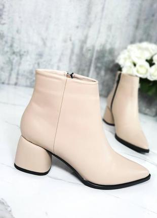 ❤ женские бежевые зимние натуральные кожаные ботинки ботильоны ❤