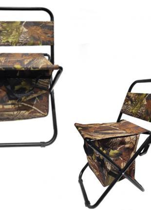 "Раскладной стул ""Кенгуру"" для рыбалки  27 х 22 х 43см"