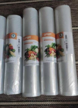 Пищевой вакуумный пакет, рулоны для вакуумной упаковки вакууматор