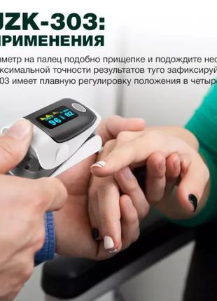 Пульсометр оксиметр на палец (пульсоксиметр) Jziki JZK-303