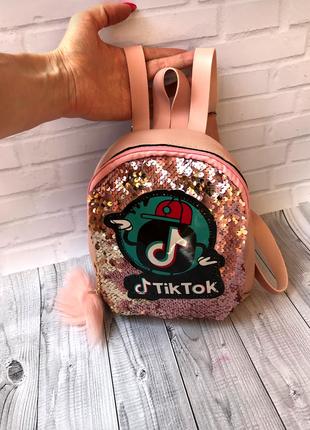 Рюкзачок рюкзак с пайетками tik tok