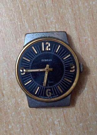 Часы СССР Победа