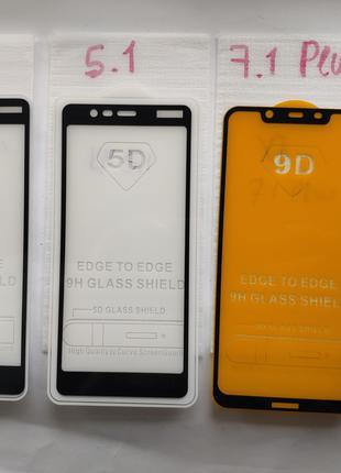 Защитное стекло 5д  Nokia 2 3 6  2.1 3.1 5.1 7.1 plus