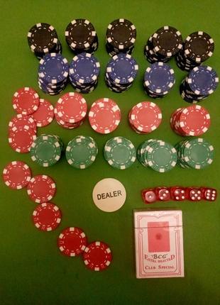 Покерный набор + колода покерных карт.
