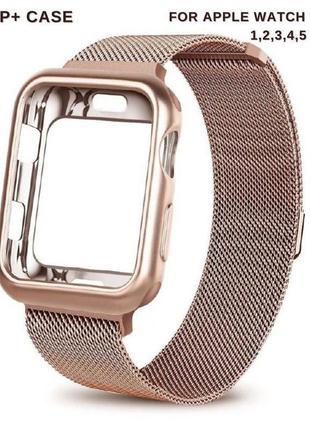 Ремешок Миланская петля + чехол для Apple Watch 1-6/38,40,42,44