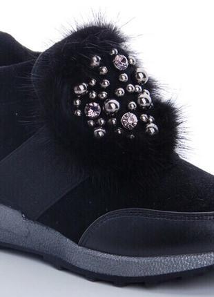 Модные утепленные деми ботинки хайтопы с мехом р.32-37 наложка...