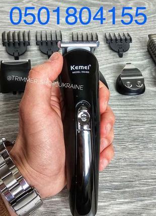 Беспроводная триммер для стрижки волос KM-600 Kemei 11 в 1