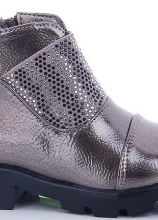Бронзовые лаковые деми ботинки утепленные флисом с супинатором