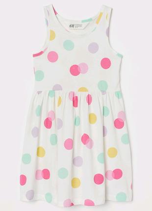 Платье - сарафан для девочек