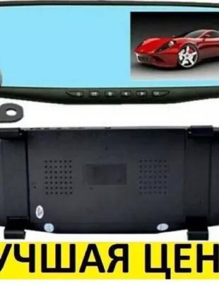 Зеркало видеорегистратор с камерой заднего Вида Авто с 2-мя камер